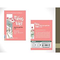 Tiếng Việt Dành Cho Người Hàn Sơ Cấp - Sách học Tiếng Việt đơn giản và hiệu quả cho người Hàn Quốc kèm audio tiếng Việt chuẩn thông qua app MCBOOKS KR