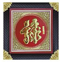 Tranh Đồng Chữ Lộc Tôn Đản HP (60 x 60 cm)