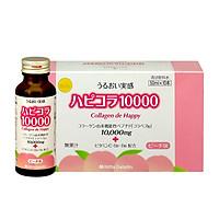 Hộp 10 Chai Collagen de Happy dạng nước 10.000mg chống lão hóa (50ml x 10) - Nhập khẩu Nhật Bản
