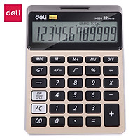Máy tính 12 số Deli - phím phủ acrylic - pin mặt trời - 1 chiếc - EM00951