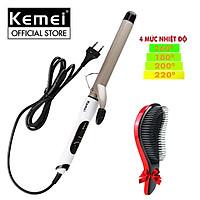 Máy uốn tóc chuyên nghiệp Kemei KM-1001A điều chỉnh 4 mức nhiệt độ chuyên dụng uốn xoăn, uốn cụp, tạo kiểu tóc gợn sóng bồng bềnh Tặng kèm lược chải tóc rồi ( Giao màu ngẫu nhiên )