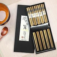 Đũa tre Tanaka in họa tiết hoa văn tinh xảo - Nội địa Nhật Bản (Set 05 đôi)