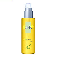 DHC (Butterfish) olive cleansing oil (fresh type) 80mL deep cleansing pores mild planting is not greasy