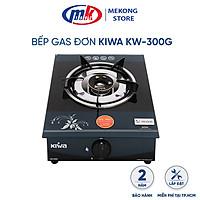 Bếp gas đơn Kiwa KW-300G _ Bảo hành 24 tháng chính hãng Mekong