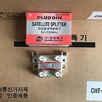 Bộ Chia 3 CHSS [PLUSONE - Hàn Quốc] Chia Chảo, Truyền Hình Cáp, Anten KTS - HÀNG CHÍNH HÃNG