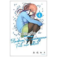 五等分の花嫁 フルカラー版(4) (KCデラックス)