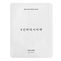 Mặt nạ rong biển tươi CELLBN CELLXV Real Kelp Facial Mask Hàn Quốc 20ml