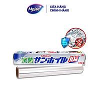 [MyJae x Toyal] Giấy bạc kháng khuẩn Nhật Bản 25cm x 10m chịu nhiệt tốt nướng thực phẩm