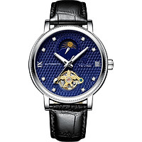 TEVISE T612 Business Men Automatic Mechanical Watch Time Moon Phase Display Fashion Casual Luminous Hands Leather Strap