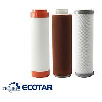 Bộ 3 lõi lọc nước thay thế cho máy Geyser Ecotar 5 nhập khẩu nguyên chiếc châu Âu, đóng hộp Carton, hàng chính hãng
