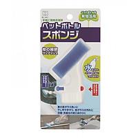 Bàn chải gắn bình nhựa vệ sinh gương kính nội địa Nhật Bản