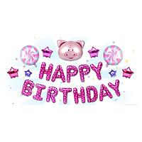 Bong Bóng Trang Trí Sinh Nhật cho tiệc sinh nhật của bé kèm  bơm keo 021