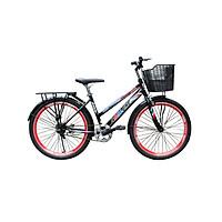 Xe đạp leo núi SMNbike LN 24-CHT ( 24 inch )