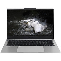 Laptop Avita Liber V14 NS14A8VNF561-SGB (Core i5-10210U / 8GB DDR4 2400MHz/ 512GB SSD M.2 SATA/ 14 FHD/ Win10) - Hàng Chính Hãng