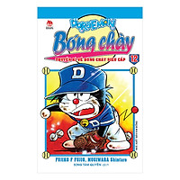 Doraemon Bóng Chày - Truyền Kì Về Bóng Chày Siêu Cấp - Tập 12 (Tái Bản 2019)