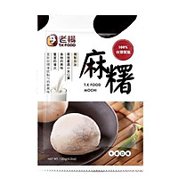 Mochi sữa T.K Food 120g