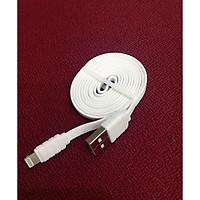 Cáp Sạc Konfulon Dành Cho iPhone S32 - Lightning - Hàng chính hãng