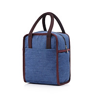 Túi Đựng Hộp Cơm Giữ Nhiệt Dáng Đứng, Size Lớn, Phong Cách Nhật Bản Ver.4