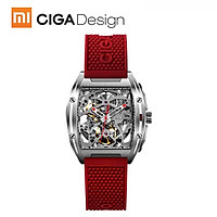 CIGA Design Men Automatic Mechanical Analog Watch Hollow Stainless Steel Business Casual Wrist Watch Gift