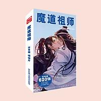 Postcard Ngụy Vô Tiện Lam Vong Cơ cảnh hôn