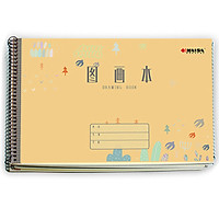 KAISA (KAISA) large picture of the coil sketch sketchbook 100g thicker page paper book 5 loaded 20 pages 16K