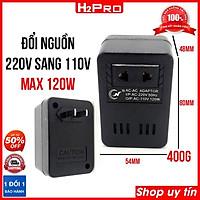 Bộ đổi nguồn 220v sang 110v 120W H2Pro, bộ đổi nguồn 220v sang 110v nhỏ gọn