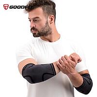 Băng quấn bảo vệ khuỷu tay đàn hồi GoodFit GF402E