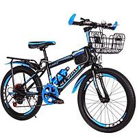 xe đạp thể thao 22 inh (8-12 tuổi) TẶNG KÈM GIỎ VÀ GÁCBAGA