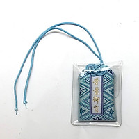 Túi gấm Omamori học tập xanh