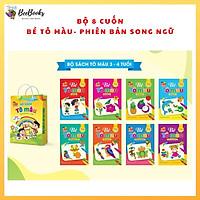 Bộ sách bé tập tô màu nhiều chủ đề song ngữ Việt Anh cho trẻ từ 4-6 tuổi (bộ 8 cuốn)