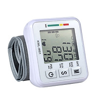 Electronic Blood-Pressure Monitor Home Use Wrist Type Sphygmomanometer Digital LCD Blood-Pressure Measurement Meter with