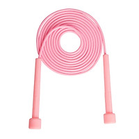 Jumping Ropes Speed Skipping Rope Boxing Exercise Fitness Adult