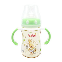 Bình Sữa Le Bao