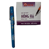 Combo bút máy HH + mực tím HH