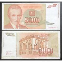 Tiền cổ Liên bang Nam Tư cũ 5000 dinara, quốc gia không còn tồn tại