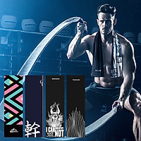 Cold Sense Sports Towel Riding Fitness Light And Quick Dry Towel