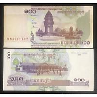 tiền thế giới, 100 Riels Campuchia, quốc gia Đông Nam Á sưu tầm