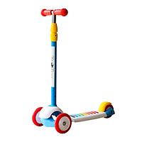 Xe trượt scooter 3 bánh cho bé Broller BABY PLAZA S908