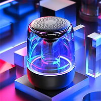 Loa nghe nhạc Bluetooth C7 Âm Thanh Vòm Lập Thể - hàng nhập khẩu