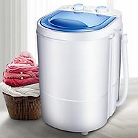 Máy giặt mini cao cấp
