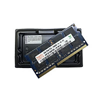 Ram laptop 4GB DDR3 / PC3 Bus 1333 ( 10600 )
