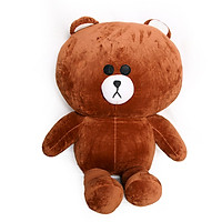 Gấu bông Brown đáng yêu size 1m5