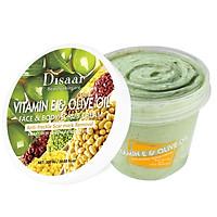 300ml Body Scrub Compound Olive Oil Ve Moisturizing Hydrating Body Scrub