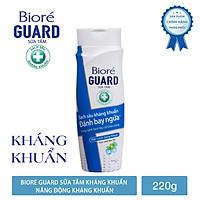 Sữa Tắm Sạch Sâu Kháng Khuẩn Mát Lạnh Sảng Khoái Biore Guard 220g