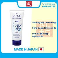 Sữa rửa mặt tẩy trang & làm sáng da Reihaku Hatomugi W Cleansing Foam (130g)