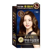 Kem nhuộm tóc phủ bạc thảo dược ReEn - 127gr