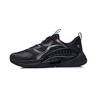 Giày thể thao nam Li-Ning AGLR037-1