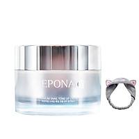 Kem Dưỡng Trắng, Nâng Tone Mỏng Nhẹ, Tự Nhiên Epona Premium Snail Tone Up Cream SPF30 PA++ 50ml + Tặng Kèm 1 Băng Đô Tai Mèo (Màu Ngẫu Nhiên)