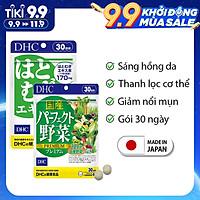Combo SÁNG HỒNG DA DHC Nhật Bản (Viên uống trắng da và Viên uống rau củ quả) 30 ngày JN-DHC-CB4