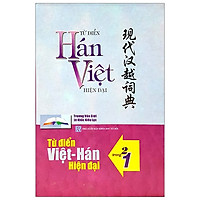 Từ Điển Hán Việt - Việt Hán Hiện Đại (2 Trong 1) - Bìa Cứng